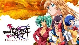 Ikki Tousen : Eloquent Fist PlayStation Portable