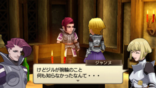 Test Jeanne d'Arc PlayStation Portable - Screenshot 125