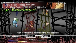 Knights in the Nightmare PlayStation Portable