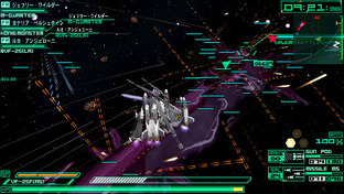 Macross Triangle Frontier PlayStation Portable