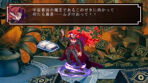 Imágenes de Makai Kingdom Portable Makai-kingdom-portable-playstation-portable-psp-1310024653-004