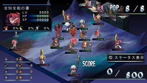 Imágenes de Makai Kingdom Portable Makai-kingdom-portable-playstation-portable-psp-1310024653-014