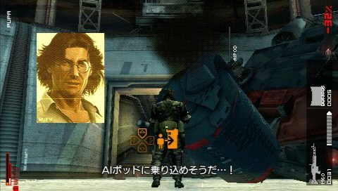 Images Metal Gear Solid : Peace Walker PlayStation Portable - 452