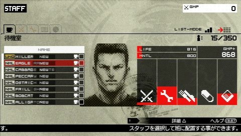 [Test] Metal Gear Solid Peace Walker - 2010 - PSP Metal-gear-solid-peace-walker-playstation-portable-psp-459