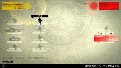 [Test] Metal Gear Solid Peace Walker - 2010 - PSP Metal-gear-solid-peace-walker-playstation-portable-psp-463