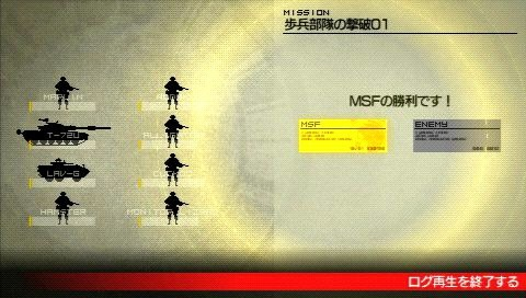 Images Metal Gear Solid : Peace Walker PlayStation Portable - 460