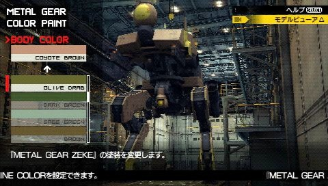 Images Metal Gear Solid : Peace Walker PlayStation Portable - 465