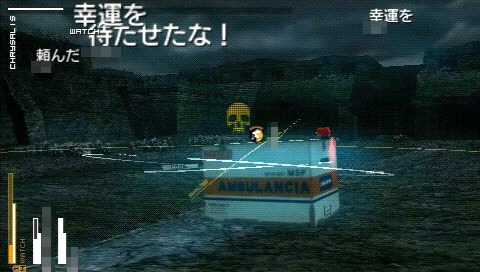 Images Metal Gear Solid : Peace Walker PlayStation Portable - 469