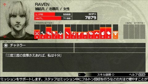 [Test] Metal Gear Solid Peace Walker - 2010 - PSP Metal-gear-solid-peace-walker-playstation-portable-psp-479