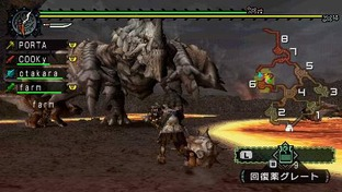 Monster Hunter Freedom PlayStation Portable