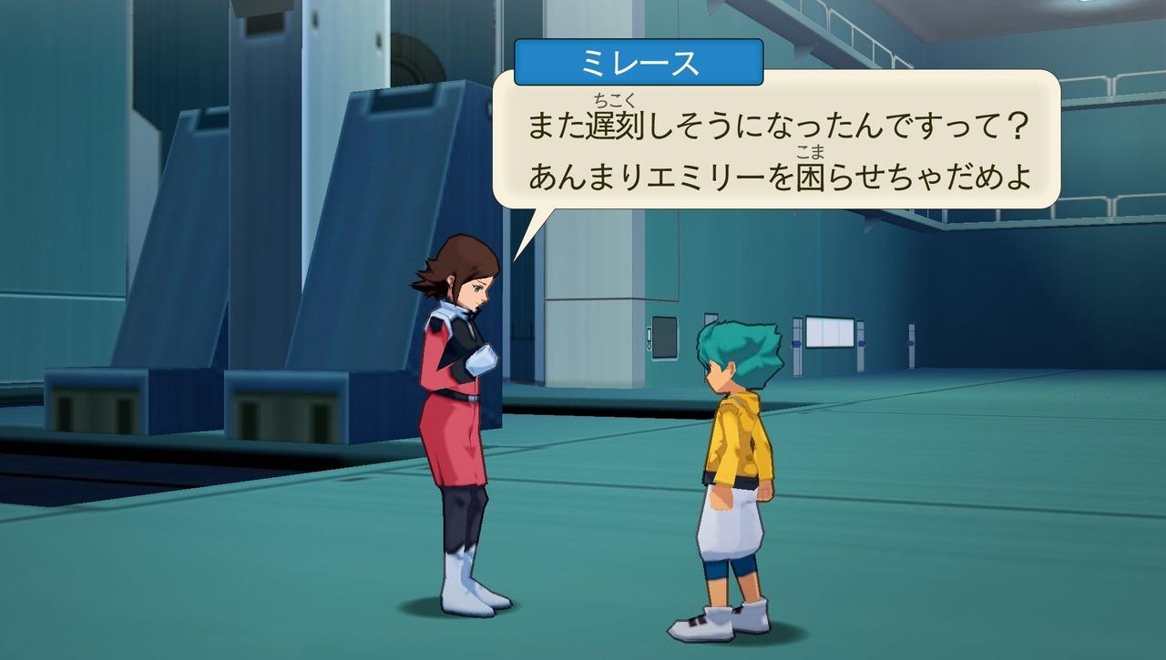 Imágenes de Mobile Suit Gundam AGE Mobile-suit-gundam-age-playstation-portable-psp-1319788812-002