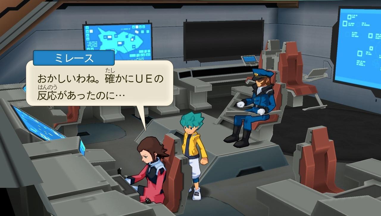 Imágenes de Mobile Suit Gundam AGE Mobile-suit-gundam-age-playstation-portable-psp-1319788812-005