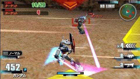 http://image.jeuxvideo.com/images/pp/m/o/mobile-suit-gundam-gundam-vs-gundam-next-plus-playstation-portable-psp-006.jpg
