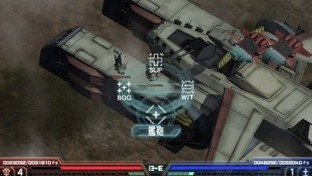 Mobile Suit Gundam : Mokuba no Kiseki PlayStation Portable