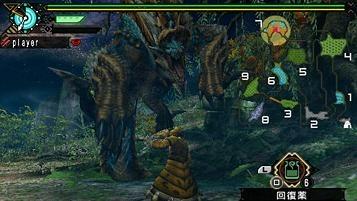 Monster Hunter Portable 3  Monster-hunter-portable-3rd-playstation-portable-psp-016