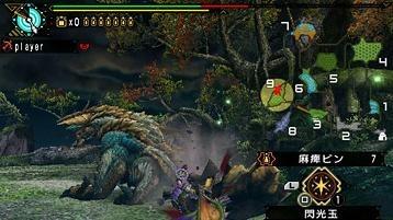 Monster Hunter Portable 3  Monster-hunter-portable-3rd-playstation-portable-psp-017