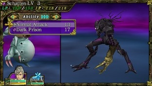 Monster Kingdom : Jewel Summoner PlayStation Portable
