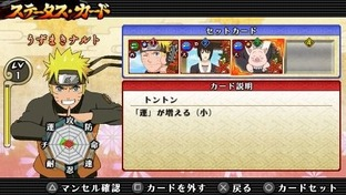 Naruto Shippuden : Ultimate Ninja Impact Playstation Portable