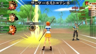 Images One Piece : Romance Dawn PlayStation Portable - 1