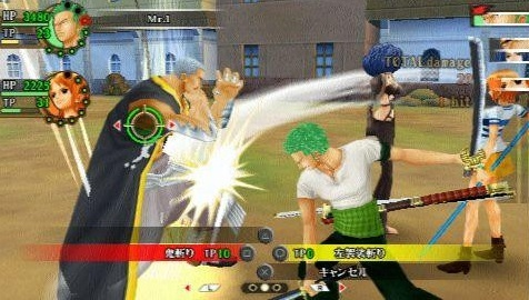 Images One Piece : Romance Dawn PlayStation Portable - 3