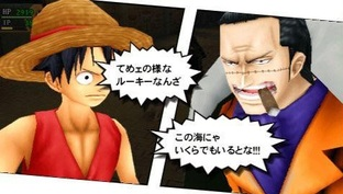 Images One Piece : Romance Dawn PlayStation Portable - 7