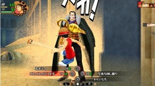 Images One Piece : Romance Dawn PlayStation Portable - 15