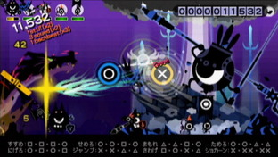 Patapon 3 PlayStation Portable