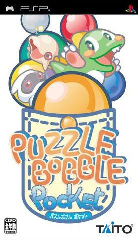telecharger gratuitement Puzzle Bobble