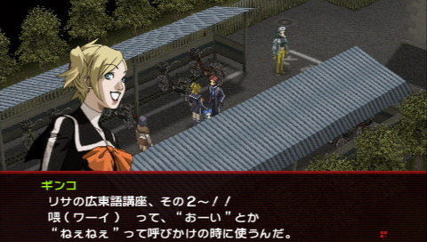 Hilo --  Persona 2: Innocent Sin -- Llegara a Europa Persona-2-innocent-sin-playstation-portable-psp-1302602097-096