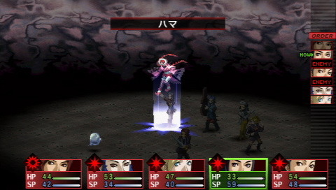 Hilo --  Persona 2: Innocent Sin -- Llegara a Europa Persona-2-innocent-sin-playstation-portable-psp-1302602097-099