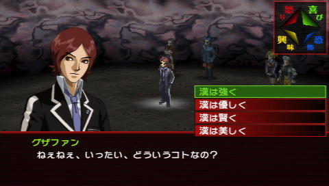 Hilo --  Persona 2: Innocent Sin -- Llegara a Europa Persona-2-innocent-sin-playstation-portable-psp-1302602097-101