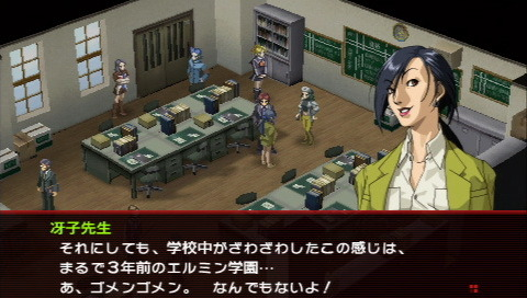 Hilo --  Persona 2: Innocent Sin -- Llegara a Europa Persona-2-innocent-sin-playstation-portable-psp-1302602097-102