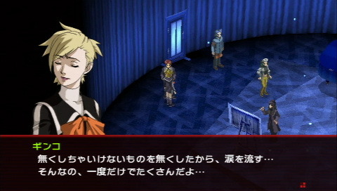 Hilo --  Persona 2: Innocent Sin -- Llegara a Europa Persona-2-innocent-sin-playstation-portable-psp-1302602097-108
