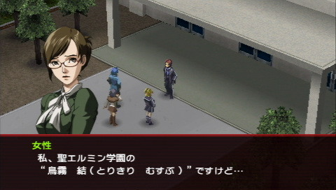 Hilo --  Persona 2: Innocent Sin -- Llegara a Europa Persona-2-innocent-sin-playstation-portable-psp-1302602097-112