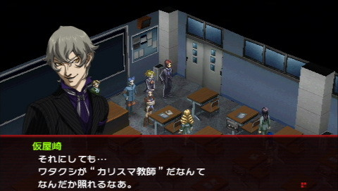 Hilo --  Persona 2: Innocent Sin -- Llegara a Europa Persona-2-innocent-sin-playstation-portable-psp-1302602097-113