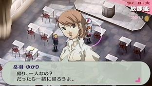 Persona 3 Portable PlayStation Portable