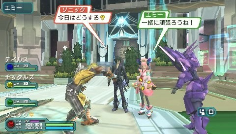 Images Phantasy Star Portable 2 PlayStation Portable - 3