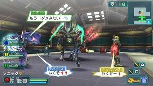 Phantasy Star Portable 2 PlayStation Portable