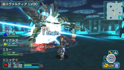 http://image.jeuxvideo.com/images/pp/p/h/phantasy-star-portable-2-playstation-portable-psp-154.jpg