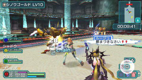 http://image.jeuxvideo.com/images/pp/p/h/phantasy-star-portable-2-playstation-portable-psp-165.jpg