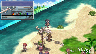 Phantom Brave : The Hermuda Triangle PlayStation Portable