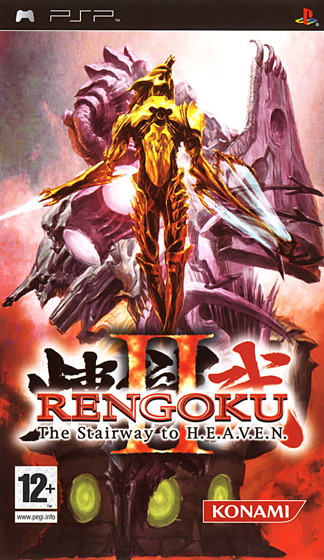 telecharger gratuitement Rengoku II : The Stairway To H.E.A.V.E.N.