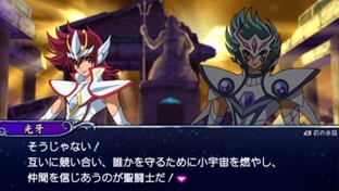 TGS 2012: Pictures of Saint Seiya Ultimate Omega Cosmos