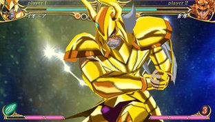 Pictures of Saint Seiya Ultimate Omega Cosmos