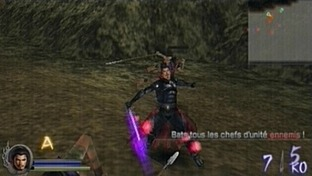 Test Samurai Warriors : State Of War PlayStation Portable - Screenshot 38