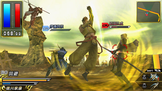 Capcom anuncia Sengoku Basara: Chronicle Heroes para PSP Sengoku-basara-chronicle-heroes-playstation-portable-psp-1300358865-002