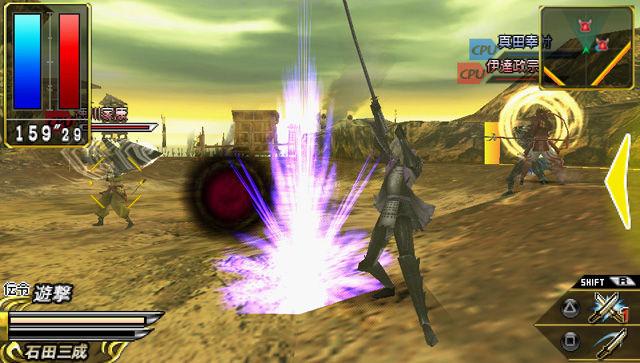 Capcom anuncia Sengoku Basara: Chronicle Heroes para PSP Sengoku-basara-chronicle-heroes-playstation-portable-psp-1300358865-004