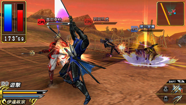 Capcom anuncia Sengoku Basara: Chronicle Heroes para PSP Sengoku-basara-chronicle-heroes-playstation-portable-psp-1300358865-005