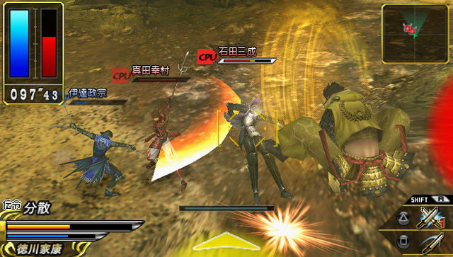 Capcom anuncia Sengoku Basara: Chronicle Heroes para PSP Sengoku-basara-chronicle-heroes-playstation-portable-psp-1300358865-007