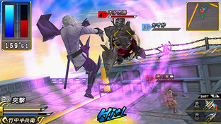 Sengoku Basara : Chronicle Heroes PlayStation Portable